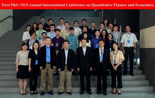 首届PKU-NUS数量金融与经济学国际学术会议在深圳举办